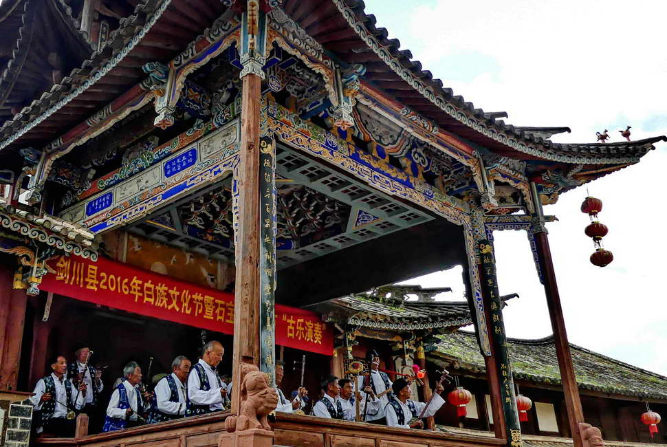 shaxi-music-dongjing-ensemble-shaxi-old-town-sideng-square-yunnan-china