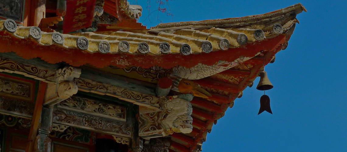 shaxi-shibaoshan-baoxiang-temple
