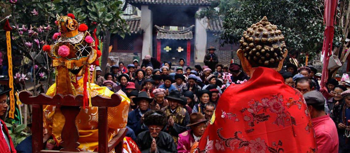 Shaxi china tazi hui - shaxi old town yunnan china