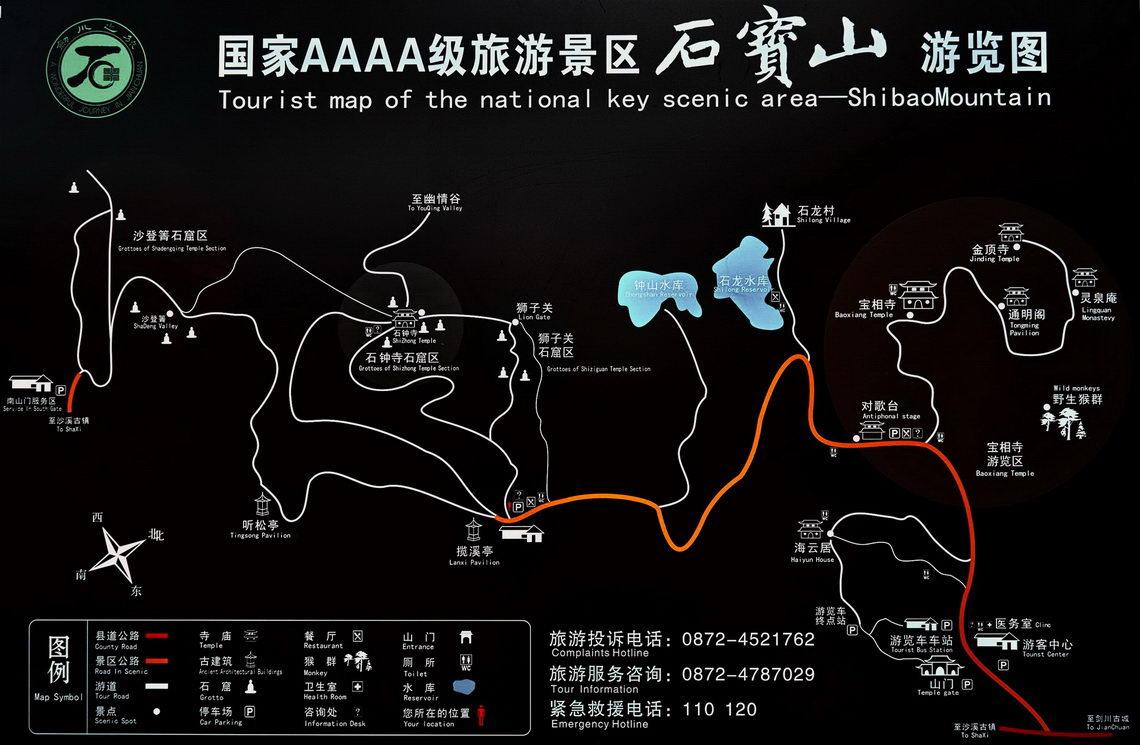 shaxi-shibaoshan-map